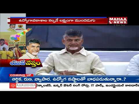 95%Of Our Employees From Andhra Pradesh | Foxconn Josh Foulger | Yuva Nestam Launch | Mahaa News
