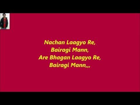 Aaj Unse Milna Hai Karaoke With Lyrics - Shan