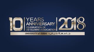 10th years Anniversary Celebration of UD Alumni Association