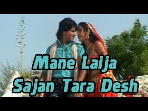 Mane Laija Sajan Tara Desh | Gujarati Latest Video Song | Mamta Soni Song video