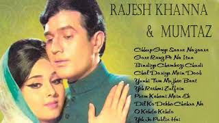 Rajesh Khanna & Mumtaz Songs | Evergreen 💓 Hindi Songs | Best Bollywood Old Songs | Hindi Old Songs