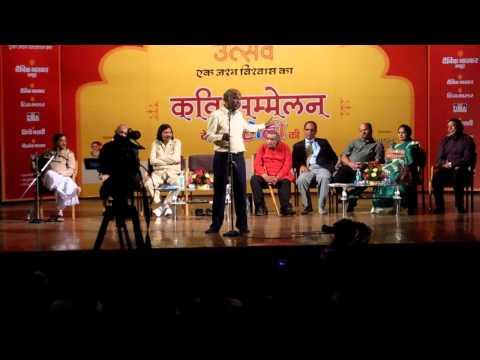 Rahat Indori,Dainik Bhaskar kavi sammelan jaipur