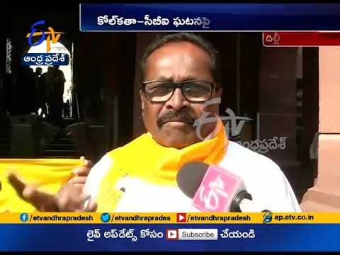 TDP MPs protests at Parliament | special status for AP