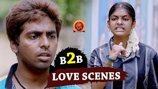 Jhansi Movie Love Scenes - Back To Back - GV PRAKASH, JYOTHIKA, IVANA - BHAVANI HD MOVIES