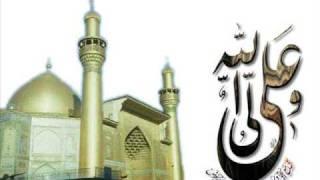 Ya Imam Al Haq E Moulana Nal Hussain - Bohra Mersiya