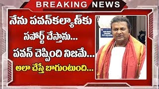 Mohan Babu Supports Pawan Kalyan Indirectly and Comments On TDP Diamond Robbery | TTM