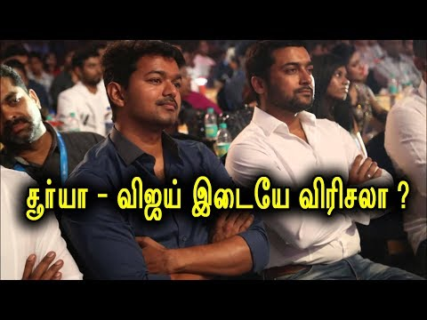 Surya And Vijay Are Fighting Shocking Information | Friends Movie | Tamil Movies