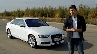 Audi A4 Тeст-дрaйв.Anton Avtoman.