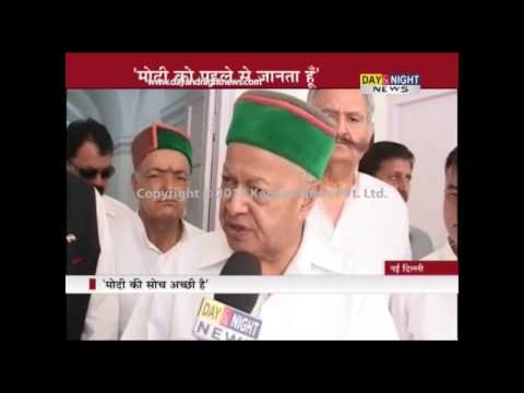 Himachal CM Virbhadra Singh meets with Prime Minister Narendra Modi
