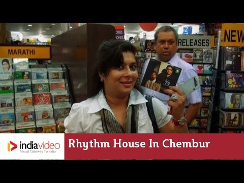 Rhythm House in Chembur, Mumbai