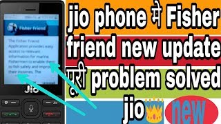 Jio phone me Fisher friend kaise use Kare chalaye new app 06/03/2019
