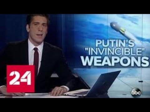 Заветы академика Сахарова испугали современную Америку - Россия 24