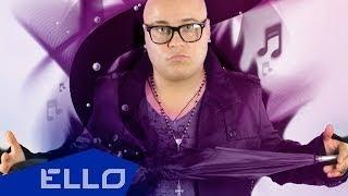 Доминик Джокер - Если ты со мной(remix)