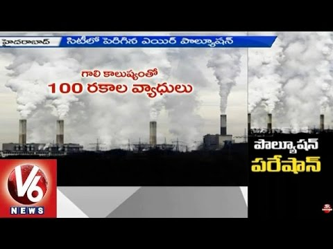 Special discussion on city air pollution | Hyderabad - V6 News (18-04-2015)