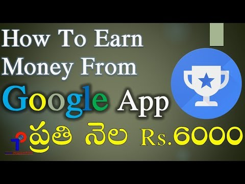 Earn Easy Money From Google App - Google Opinion Rewards | TechPrapancham