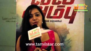 Samskruthy Shenoy At Vil Ambu Movie Audio Launch