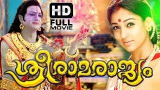 Sri Rama Rajyam Malayalam Movie HD