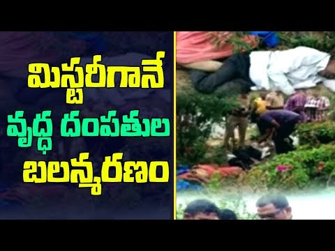 Police Still Tracking Details About UnIdentified Mortal Remains At Hyderabad ORR | ABN Telugu
