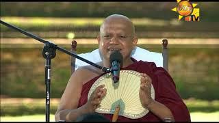 Hiru Dharma Pradeepaya - Dharma Sakachchawa - 2019-10-13