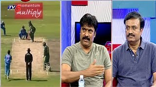 Special Discussion On India Tour Of South Africa Cricket