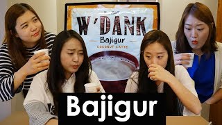 Download Lagu Orang Korea pertamakali coba BAJIGUR Gratis STAFABAND