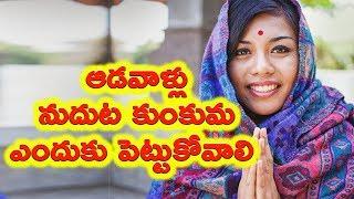 Latest Traditional Telugu Facts 2018   Latest Telugu Facts News   Telugu Facts