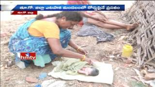 రోడ్డుపైనే ప్రసవం | Govt Hospitals Negligence in Telugu States|Telangana Govt Doctors Strike|HMTV