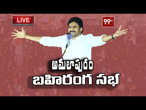 Pawan Kalyan Amalapuram Public Meet Live | Janasena Porata Yatra | 99TV Telugu