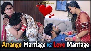 Arrange Marriage Vs Love Marriage || Virat Beniwal || Namra Qadir