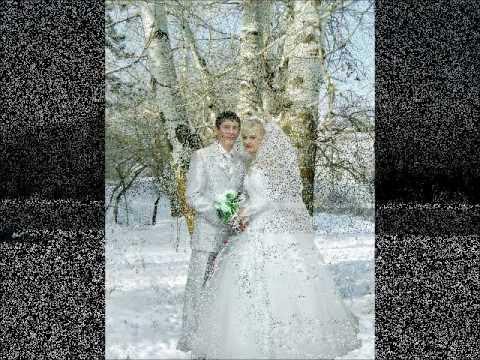 Свадьба!!!