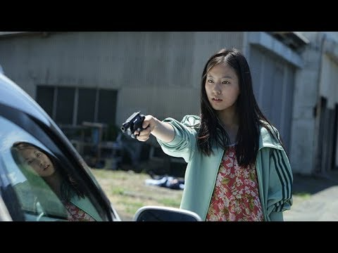 Before We Vanish - The Arrow Video Story