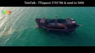 bangla song Mon Toke Chara  Full Video Song by Sakib Khan and bubly