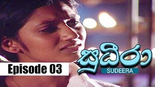 Sudeera - Episode 03 | 11 - 01 - 2020