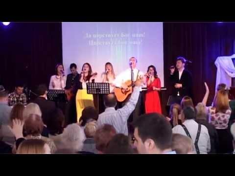 Церковь Евангелие Христа Поклонение и прославление на воскресном собрании
