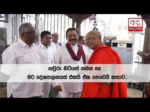 former president vis|eng