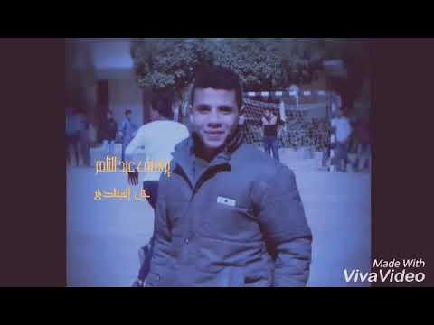 تواشيح دينية بصوت يوسف/جل المنادى/ لو عجبك الفيديو شير❤👍 thumbnail