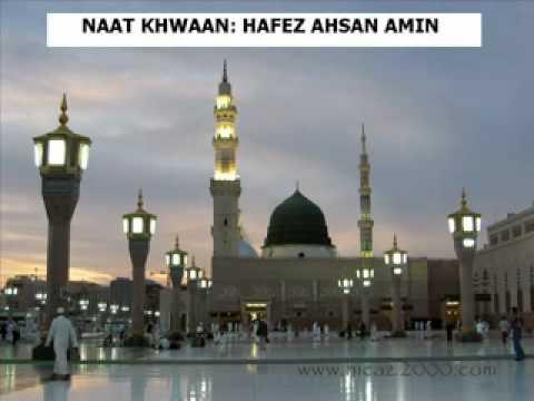Tajdare Haram Aey Shahenshah E Deen Tum Pe Hr Dm Croro Durood O Salam video