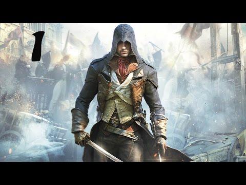Прохождение Assassin's Creed Unity (Единство) — Часть 1: Версальские воспоминания