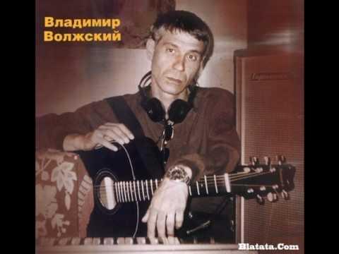 Зоновский певец