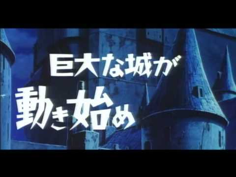 Lupin III: Castle of Cagliostro Trailer Video