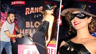 Download Kangana Ranaut Gets Whipped In A Club During Bloody Hell Song Promotions From Rangoon 3Gp Mp4