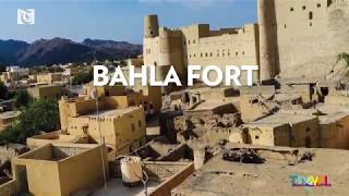 Travel Oman: Bahla Fort