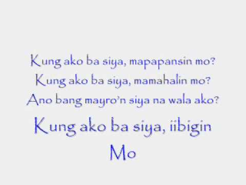 Kung Ako Ba Siya By Khalil Ramos W  Lyrics(clear Version) video