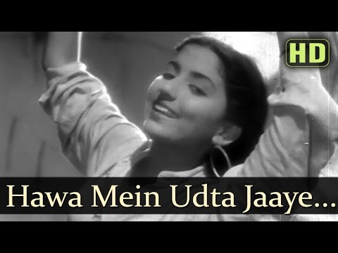 Hawa Mein Udta Jaaye Mera Laal - Barsaat - Nimmi - Bollywood Evergreen Songs - Lata Mangeshkar Hits