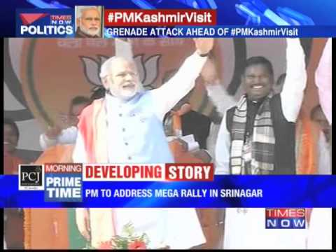 Narendra Modi visit Kashmir after terror strikes