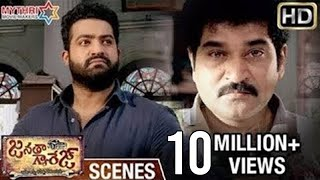 Jr NTR & Rajiv Kanakala Best Performance | Best Dialogues & Fight Scene | Janatha Garage Movie