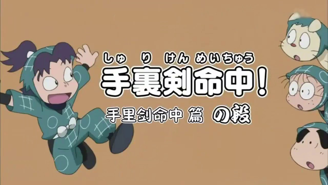 忍たま乱太郎の画像 p1_13