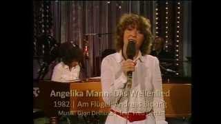 Angelika Mann - Das Wellenlied - 1982