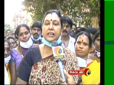 online tamil news | Today tamil news | 13.12.15 - 6 pm news captain tv