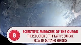 Video: In Quran 13:41, Earth's surface is gradually reducing - Quran Miracle
